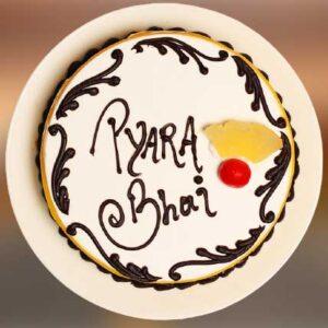 Raksha Bandhan Pineapple Cake